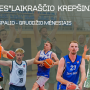 """Komandos kviečiamos registruotis į tradicinį krepšinio turnyrą """"Vilnies"""" taurei laimėti"""